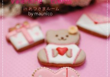 maunico アイシングクッキー よしえ先生へ12-28-4