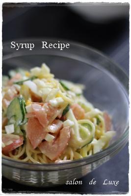 酵素シロップパスタサラダ