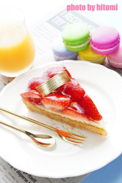 step1-1 cake